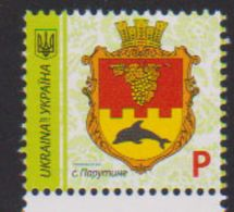 UKRAINE , 2017, MNH, COAT OF ARMS, DOLPHINS, 1v - Stamps