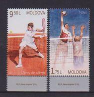 MOLDOVA , 2017, MNH, SPORTS, TENNIS, VOLLEYBALL, 2v - Tennis