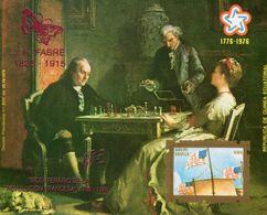 Guinea Equat. 1989, Art, Chess, Overp. 200th Franch Revolution, Butterfly, BF - Révolution Française