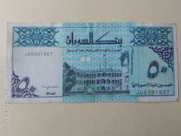 50 Pounds 1992 - Sudan