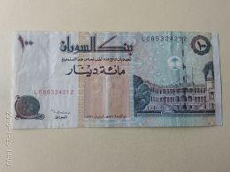 100 Pounds 1994 - Sudan
