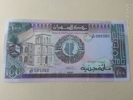100 Pounds 1989 - Sudan