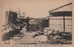 AK Yokohama 横浜市 Great Earthquake Fire Séisme Erdbeben 1923 New Hatoba Harbour Port Hafen Nippon Japan Japon 日本国 - Yokohama