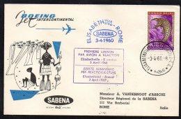 CONGO - BELGIQUE FFC - ELISABETHVILLE - ROME- BOEING SABENA 1960 - TL1 - Congo Belge