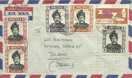 Brief / Envelope Brunei 6 Marken / Stamps MiF Air Mail / Luftpost 1965 - Brunei (1984-...)
