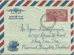 Brief / Aerogramme Indien - Thailand [1938?] - Brunei (1984-...)