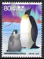 Japan 2007 - The 50th Anniversary Of The Japanese Antarctic Research Programs - Used Stamps