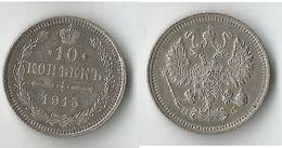 RUSSIE 10 KOPEKS 1915   ARGENT - Russie