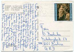 Bulgaria - Postcard - Carte Postale - Bulgaria