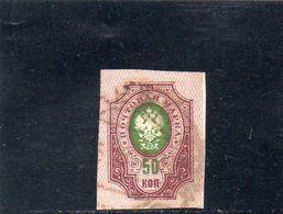 URSS 1917-9 O - 1917-1923 République & République Soviétique