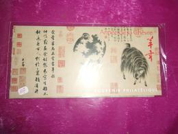 Blocs Souvenir 107 (année Lunaire Chinoise De La Chevre) - Souvenir Blocks & Sheetlets