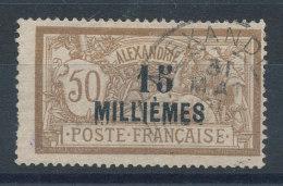 Alexandrie N°57 - Oblitérés