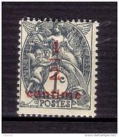 N* 157a  Ardoise (II)  NEUF** - 1900-29 Blanc