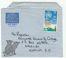 1970s KENYA  Aerogramme  KENYA NATIONAL LIBRARY SERVICES , Illus CHEETAH , Uganda Kenya Tanzania Stamp - Kenya, Uganda & Tanganyika