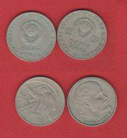 Russie / Lot De 2 Monnaies De 1 Rouble - Russia
