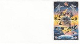 #2631-2634, US-USSR Space Accomplishments, Apollo Soyuz Sputnik Shuttles Space Station 29 May 1992 Cover - First Day Covers (FDCs)