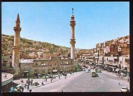CPM Neuve Jordanie AMMAN Al Husseini Grande Mosquée - Jordan