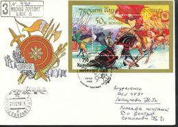 Russland  Mi.Nr.-  224 - Block 2  -  FDC  -    750. Jahrestag Der Eisschlacht Auf Dem Peipussee  1992 - 1992-.... Föderation