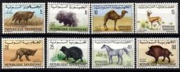 TUNISIE MAMMIFERES Yvert N°655/62 **  MNH - Timbres