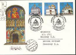 Russland  Mi.Nr.-  263 - 265  -  FDC  -. Kirchen Des Moskauer Kreml   1992 - 1992-.... Föderation
