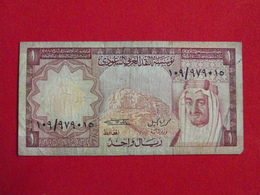Arabie Saoudite - Saudi Arabia 1 One Riyal 1977 Pick 16 TB / F ! (CLN40 ) - Arabie Saoudite