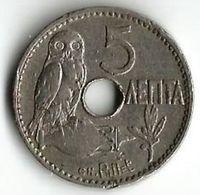 Pièce De Monnaie  5  Lepta 1912 - Grèce