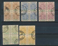 Transvaal 1896 4 Blocks Mi: 50-53+55 (Gebr/used/obl/o)(3171) - Zuid-Afrika (...-1961)