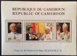 Cameroon 1985 Visit Of Pope Jean-Paul II POSTAGE FEE TO BE ADDED ON ALL ITEMS - Cameroon (1960-...)