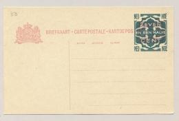Nederlands Indië - 1923 - 7,5 Cent Opdruk Op 5 Cent Cijfer, Briefkaart G33 Ongebruikt - H&G 34 - Nederlands-Indië
