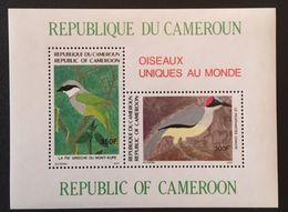 Cameroon 1991 Birds - Cameroon (1960-...)