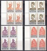 India MNH 1984, Block Of 4, Set Of 4, Sepoy Mutiny, First War, Tatya Tope. Nana Sahib, Begum Hazrat, Mangal Pandey - Blocks & Kleinbögen