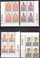 India MNH 1984, Traffic Light Block Of 4, Set Of 4, Sepoy Mutiny, First War, Freedom Fighters - Blocks & Kleinbögen