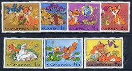 HUNGARY 1982 Animated Films  MNH /**.  Michel 3580-86 - Hungary
