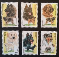 Chad 2000 Dogs POSTAGE FEE TO BE ADDED ON ALL ITEMS - Chad (1960-...)