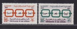 EGYPTE N°  858, AERIENS N° 127 ** MNH Neufs Sans Charnière, TB (D4876) Confédération Des Républiques Arabes - Égypte