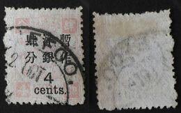 CHINA Chine 1897 4 C Sur 4 C Used Rose Päle - China