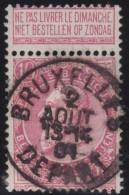 Belgie       .       OBP    .     58          .         O         .    Gebruikt   .     /      .       Oblitéré - 1893-1907 Coat Of Arms