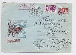 Stationery 1968 Mail Cover USSR RUSSIA North Caucasus 2nd WW Climber Tashkent Uzbekistan - 1960-69