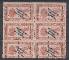 LOT 93 PROTECTORAT ESPAGNOL AU MAROC N° 75 EN 6 EX ** - Marruecos (1891-1956)