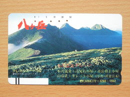 Japon Japan Free Front Bar, Balken Phonecard  / 110-6625 / Landscape / Yatsugatake Mountain - Mountains