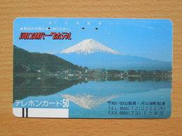 Japon Japan Free Front Bar, Balken Phonecard  / 110-6626 / Landscape - Mountains