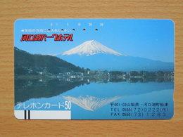 Japon Japan Free Front Bar, Balken Phonecard  / 110-6626 / Landscape / Bars On Rearside - Mountains