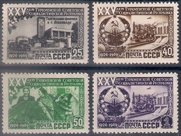 Russia 1950, Michel Nr 1438-41, MLH OG - 1923-1991 USSR