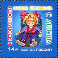 Russia 2016 Road Traffic Safety Children 1v MNH - Unused Stamps
