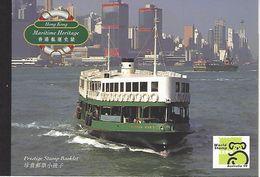 HONGKONG, Booklet 49, 1999, Maritime Heritage (Australia) - 1997-... Région Administrative Chinoise