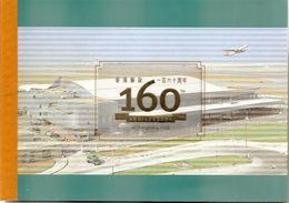 HONGKONG, Booklet 57, 2001, Prestige 100y Anniversary Post - 1997-... Région Administrative Chinoise