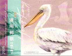 HONGKONG, Booklet 78, 2006, Birds Prestige Booklet - 1997-... Région Administrative Chinoise