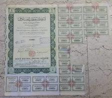 EGYPT - SOCIETE MISR POUR L`INDUSTRIE HOTELIERE - 1 Action - 1955 - Afrika