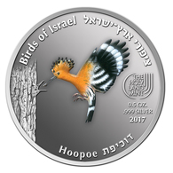 BIRDS OF ISRAEL-Wicker 0.5oz. Silver 999 Is The First Coin In The Series - Israel