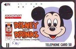 Télécarte Ancienne FRONT BAR Japon / 110-17318 - DISNEY - MICKEY CHARACTER DRINKS   (5705) Japan Phonecard - Disney